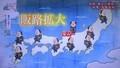 2020.6.2 歴史秘話ヒストリア (15) 販路拡大 1480-840