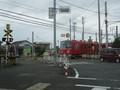 2020.6.13 (4) 上横須賀みなみふみきり - 吉良吉田いき急行 2000-1500