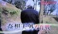 2020.8.1 歴史秘話ヒストリア (2) 奇想天外な作戦 1170-690