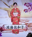 2020.8.1 歴史秘話ヒストリア (6) 渡辺佐和子さん 1480-1680