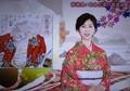 2020.8.1 歴史秘話ヒストリア (10) 渡辺佐和子さん 1710-1200