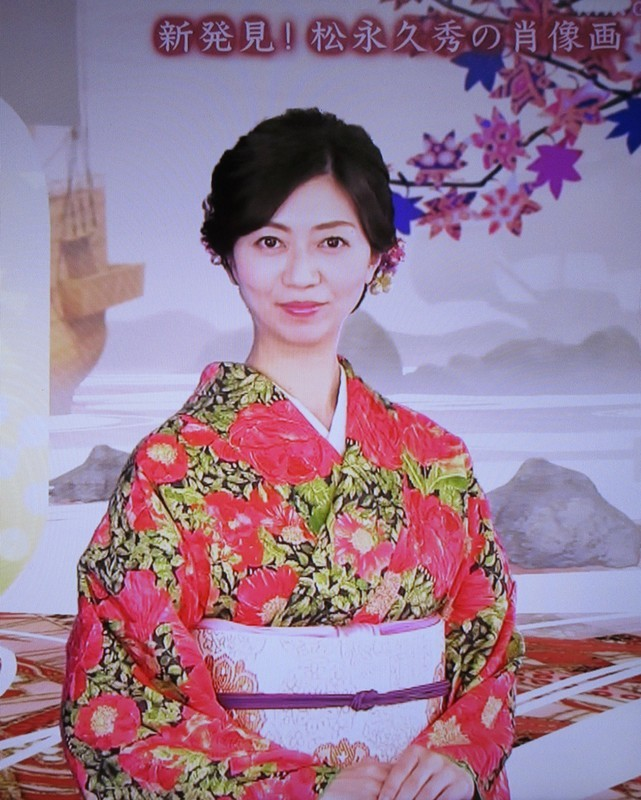 2020.8.1 歴史秘話ヒストリア (12) 渡辺佐和子さん 1410-1760
