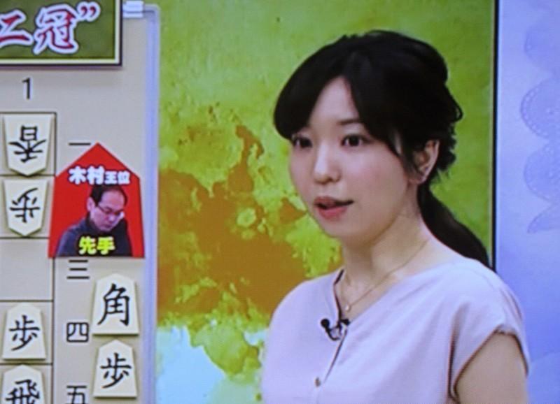 2020.8.21 王位戦第4局解説(中村桃子女流初段) (1) 1190-860