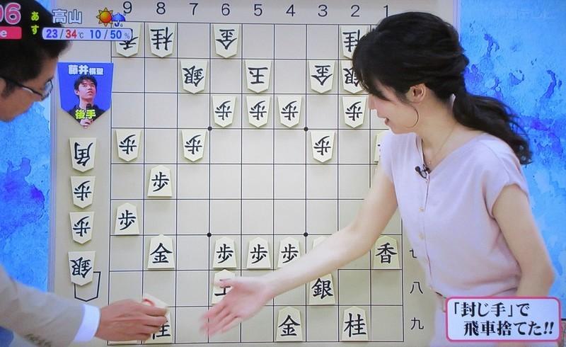 2020.8.21 王位戦第4局解説(中村桃子女流初段) (10) 1110-680