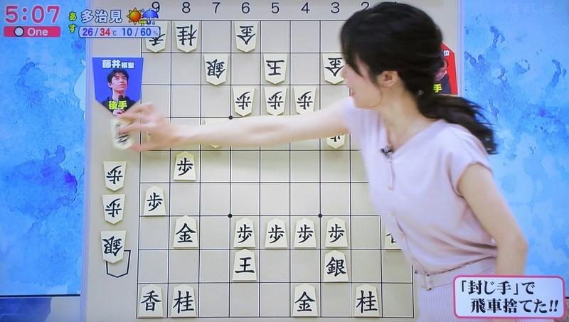 2020.8.21 王位戦第4局解説(中村桃子女流初段) (11) 1130-640