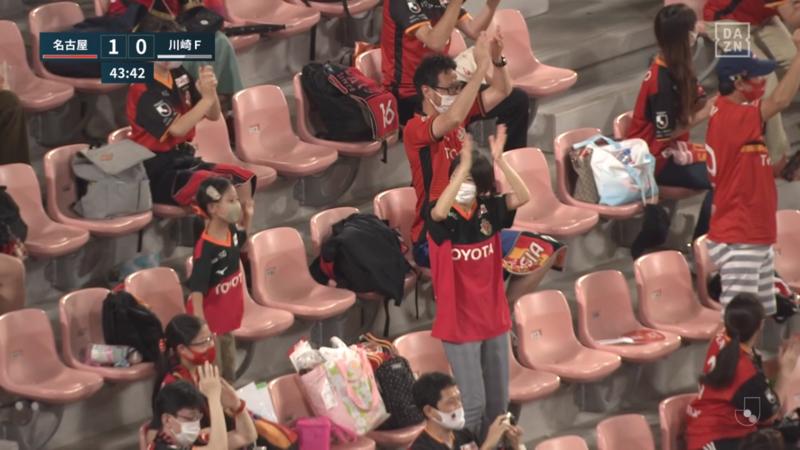 2020.8.23 グランパス - フロンターレ (4) 金崎ゴール!