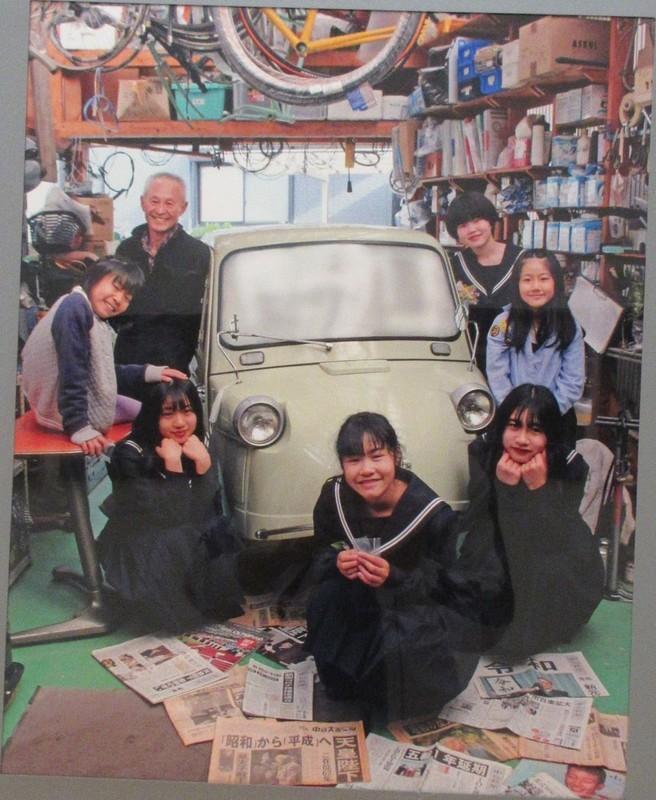 2020.11.17 安美展 (2) 浅岡由次さん - 『ときは2020年3月29日』 949-1157