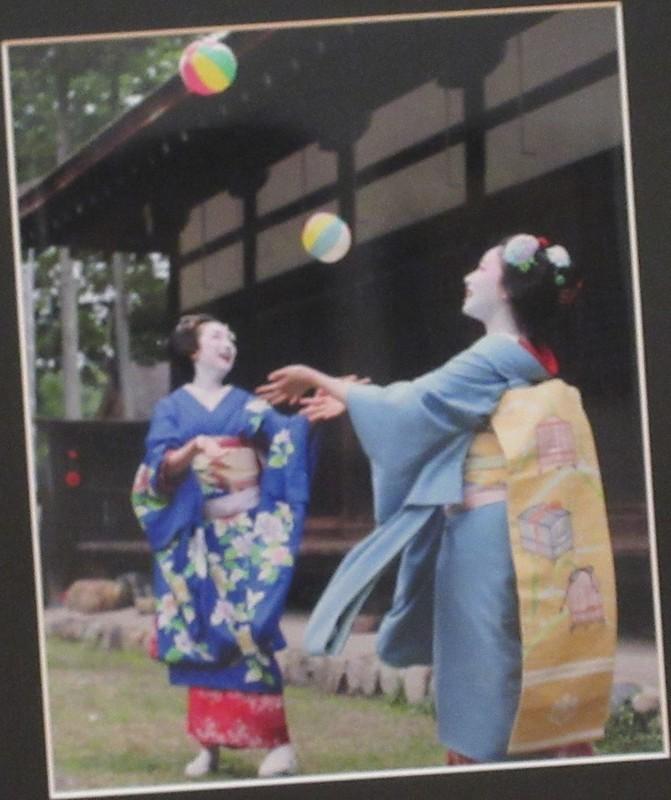 2020.11.17 安美展 (4) 榊原勇治さん - 『かみふうせん』 845-1007