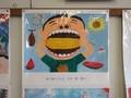 2020.12.12 (31) 古井町公民館長賞 - 佃悠正さんの作品 2000-1500