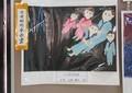 2020.12.13 (2) 古井町内会長賞 - 山田颯大さんの作品 1930-1360