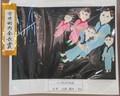 2020.12.13 (2-1) 古井町内会長賞 - 山田颯大さんの作品 1980-1590