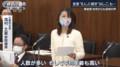 2020.12.27 塩村文夏参院議員が質問(テレ朝news) 1360-760