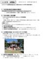 2020年12月号かいらんばん (1) 780-1040