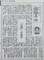 日本農民新聞 - 行友弥の食農再論『自助の条件』 950-1290