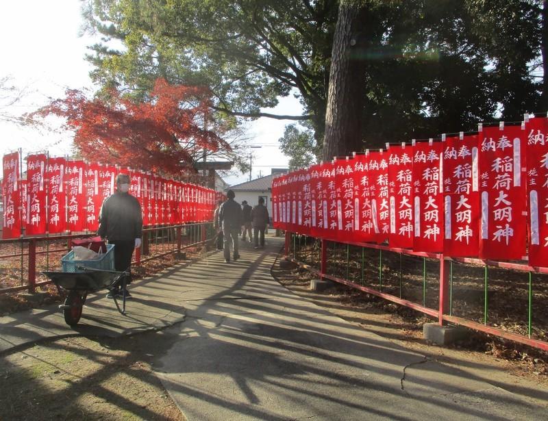 2020.12.31 古井神社 - 千本幟 (3) 1560-1200