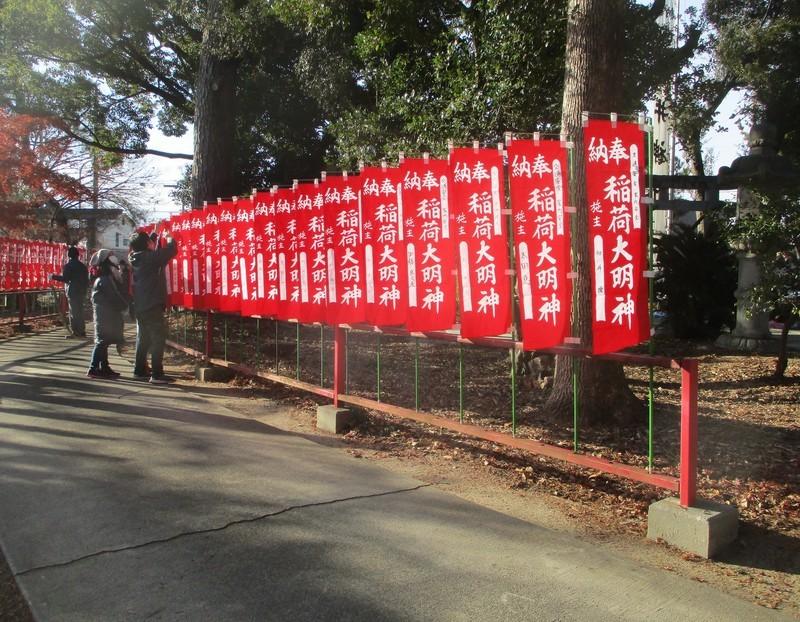 2020.12.31 古井神社 - 千本幟 (4) 1930-1500