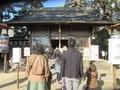 2021.1.2 (5) 菅生神社 2000-1500