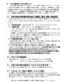 2021年1月号かいらんばん (2) 790-980