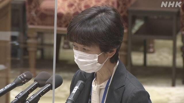 2021.2.25 NHK - 山田真貴子内閣広報官 (1) 640-360
