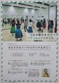 2021.3.15 (5) 森人展 - カピリアロハハワイアンアカデミー 1510-2110