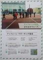 2021.3.15 (6) 森人展 - アンフォーレヲーキング協会 1520-2130