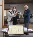 2021.4.19 天野暢保先生受賞祝賀会 (3) 1330-1480
