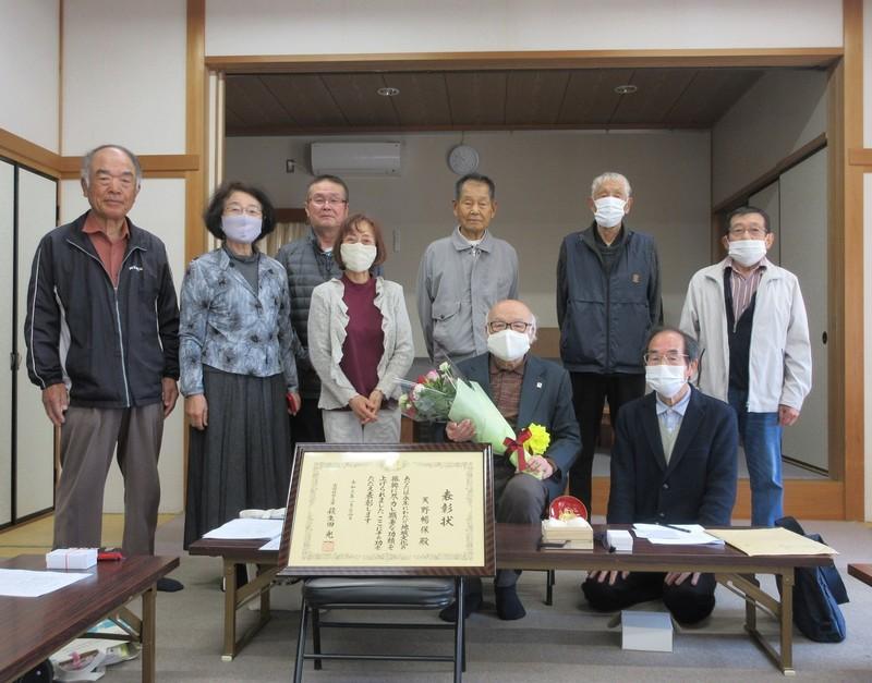 2021.4.19 天野暢保先生受賞祝賀会 (4) 1800-1410
