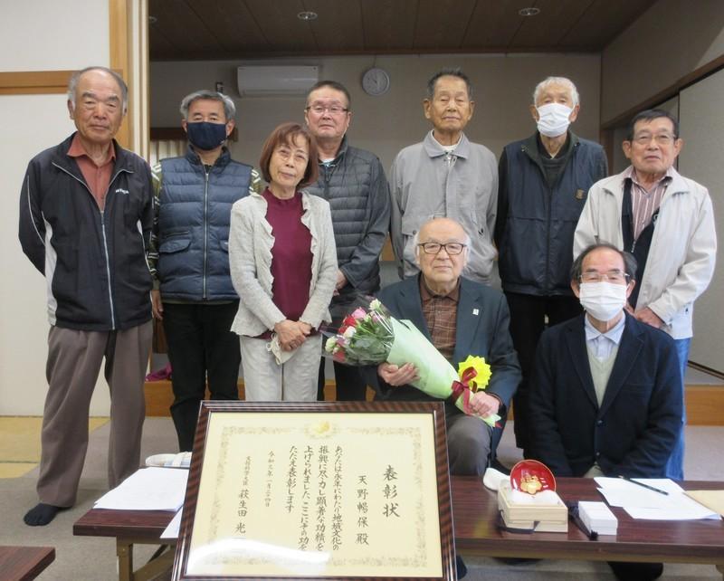 2021.4.19 天野暢保先生受賞祝賀会 (6) 1870-1500