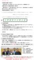 2021年4月号回覧板 - 2ページ 680-1190