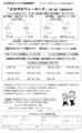 古井町老人クラブ - さわやかヲーキング 680-1100