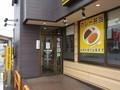 2021.5.17 (1) ココイチ岡崎牧御堂店 1580-1180