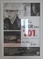2021.5.20 (14) 四日市市立博物館 - 秋田おばこ 1480-2000