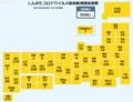 2021.5.22 - しんがたコロナウイルス県別新規感染者数 860-660