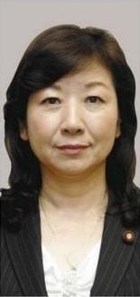 2021.9.18 中日 - 自民総裁選野田聖子さん 155-328