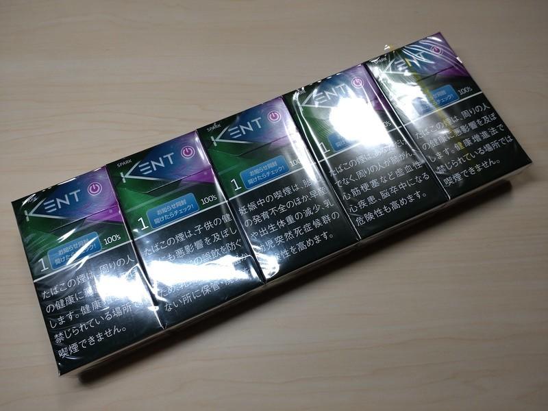 2021.9.29 (24) ケント1mgメンソール - 1カートン 1600-1200