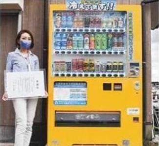 2021-09-29 中日新聞 - コアラドライブあんじょう (2) 325-300