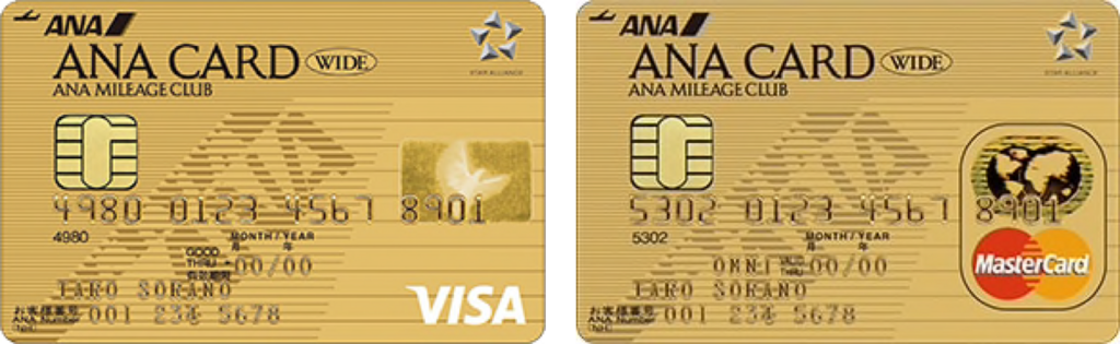 ANA VISA/マスター ワイドゴールドカード