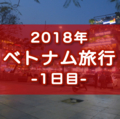 20180213195011