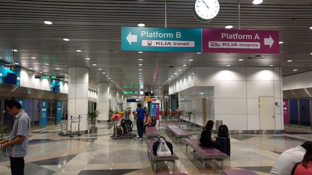 KLIAエクスプレスの駅