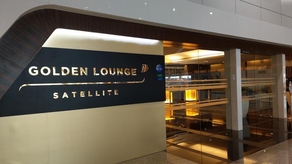クアラルンプール国際空港のGOLDEN LOUNGE SATELLITE