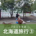 20190717183110