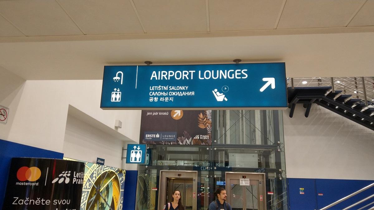 マイルを貯めて一人旅|プラハ空港のラウンジ