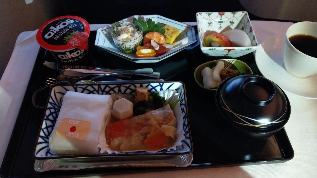 マイルを貯めて一人旅|ビジネスクラスの機内食