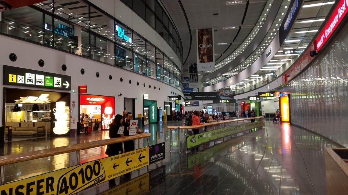 マイルを貯めて一人旅|ウィーン国際空港に到着