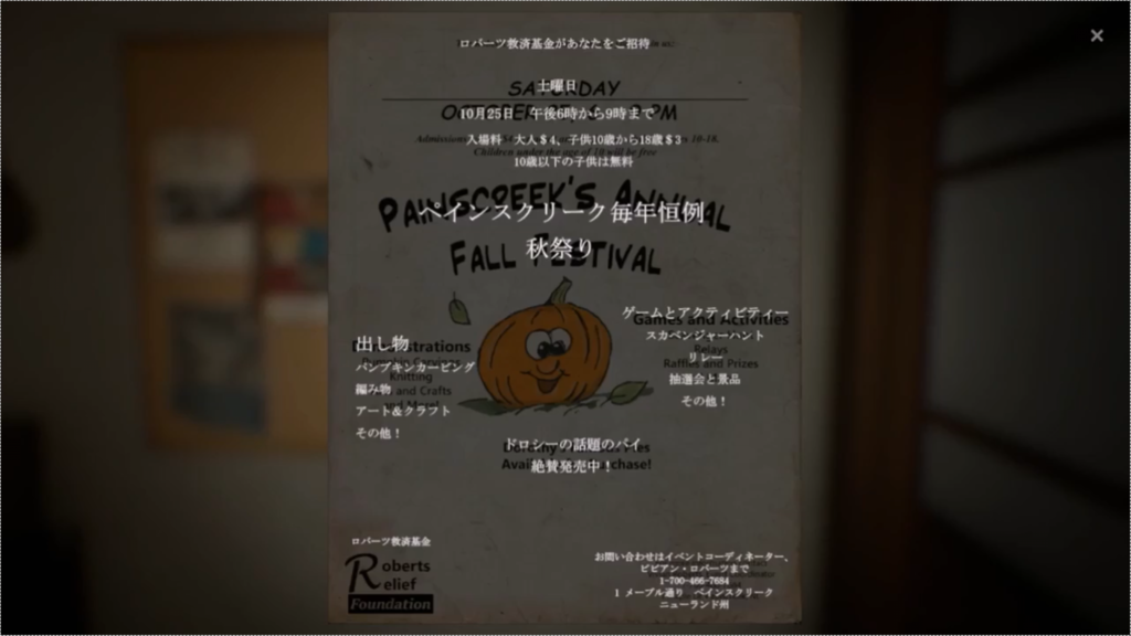 f:id:ureno_chan:20181120003425p:plain