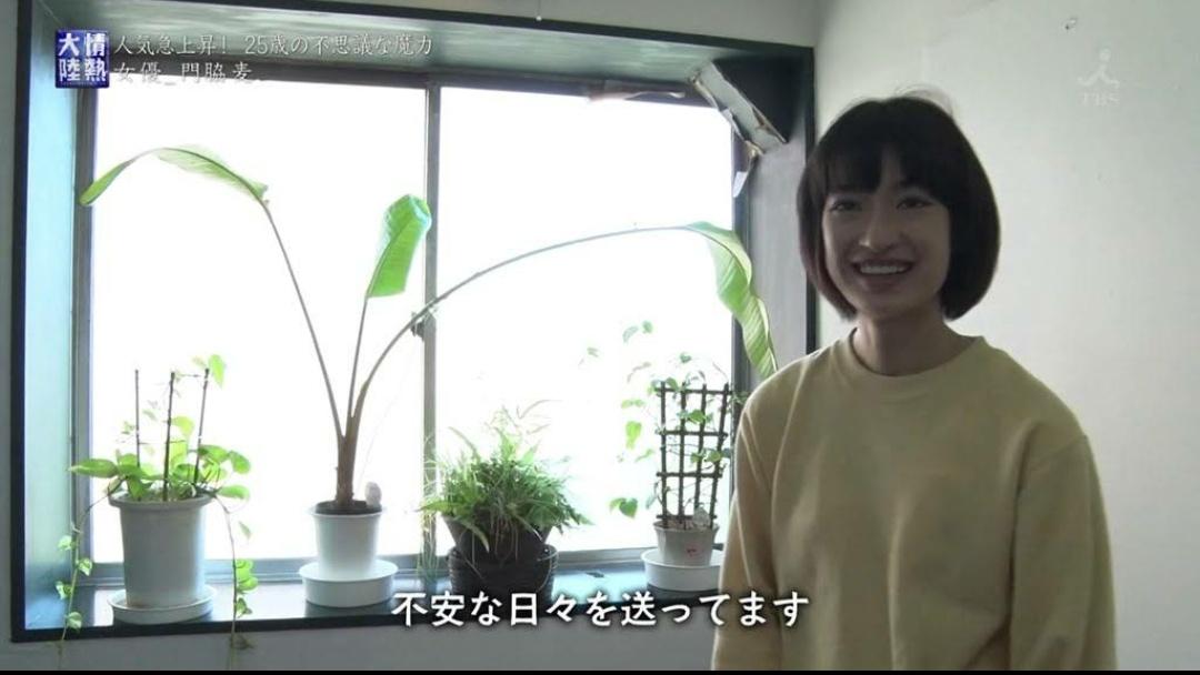 f:id:ureshi-kanashi:20190620232341j:plain