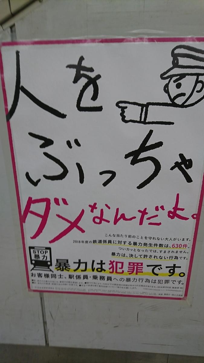 f:id:ureshi-kanashi:20190821211611j:plain