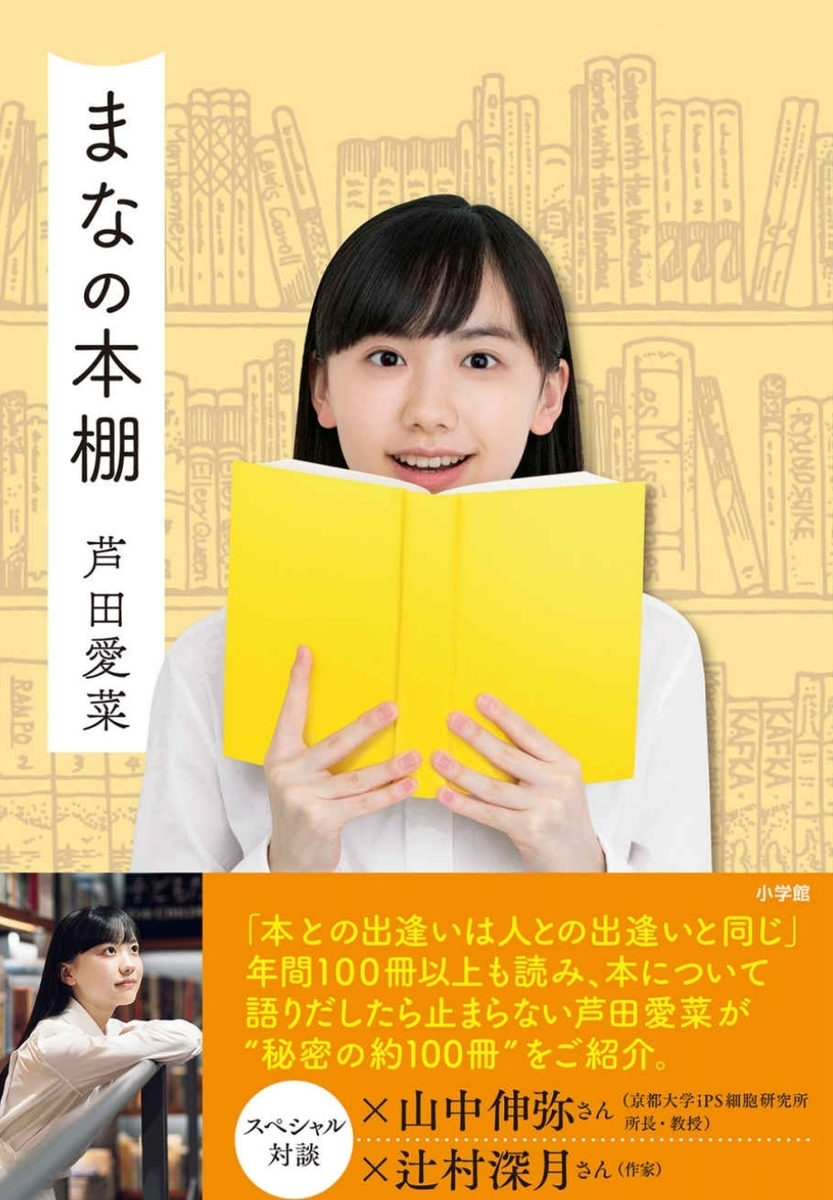 f:id:ureshi-kanashi:20191126004002j:plain