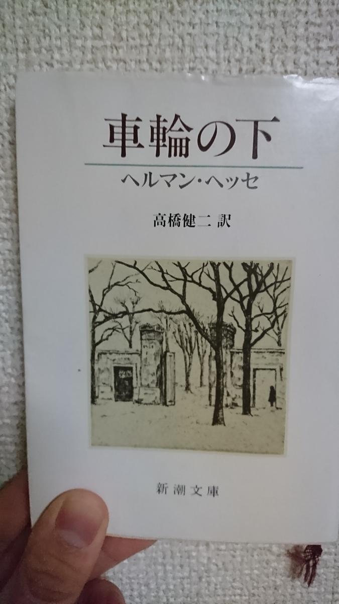 f:id:ureshi-kanashi:20191218002729j:plain