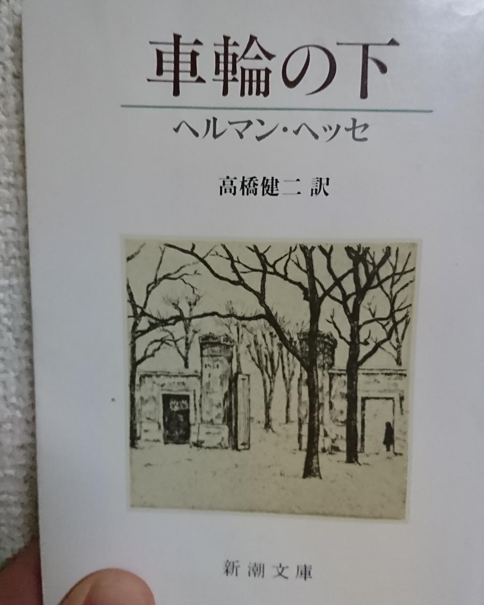 f:id:ureshi-kanashi:20191219233714j:plain